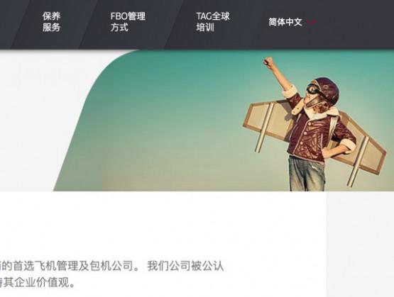 Page de contenu en chinois simplifié